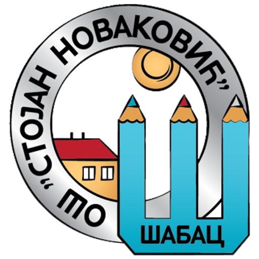 """ОШ """"Стојан Новаковић"""""""